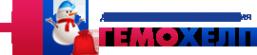 Логотип компании ГЕМОХЕЛП